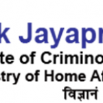 A Review Study on Forensic Education in India – Forensic Science Public  Desk, India