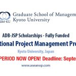NOW OPEN! Fully Funded scholarships for International MBA, Graduate school  of Management, University of Kyoto, Japan - ASEAN Scholarships