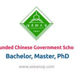 Fully Funded Chinese Government Scholarships at Jiamusi University  2021/2022 - ASEAN Scholarships