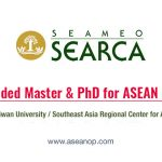SEARCA Joint Graduate Scholarships for ASEAN Students Master & PhD - Fully  Funded - ASEAN Scholarships