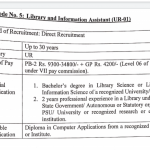 Advertisement for Library and Information Assistant Post at AIISH, Mysore :  Last Date 16/12/19 – Bibliophile Library's Information At Your Fingertips