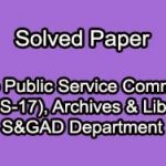 Library Science MCQs with answers Archives - Library and Information  Management